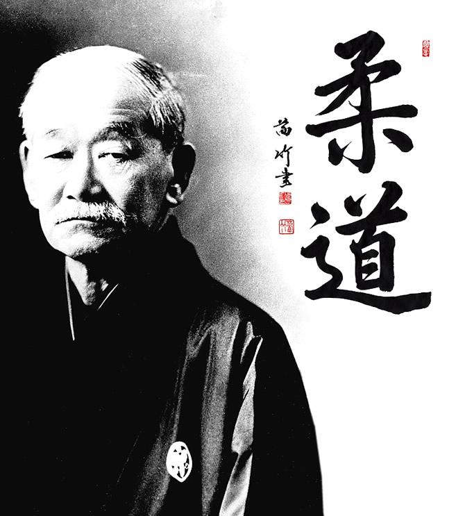 Karate kyokushin mokykla - ASAS